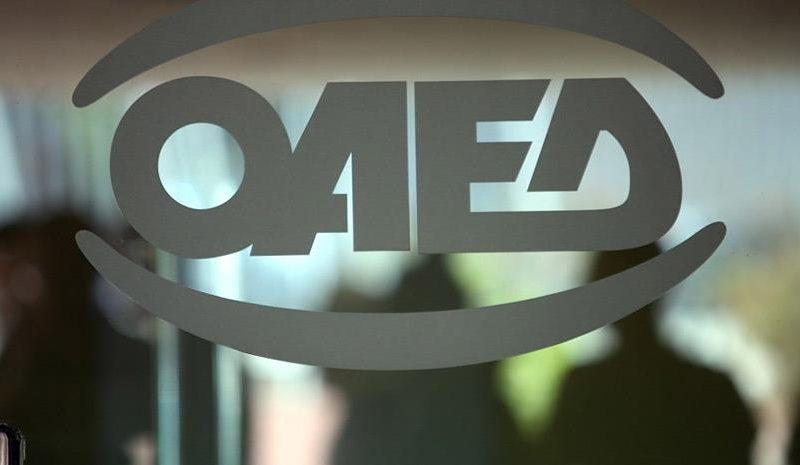 Ξεκινά τη Δευτέρα η εγγραφή στους βρεφονηπιακούς σταθμούς του ΟΑΕΔ